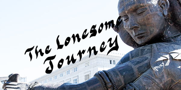 The Lonesome Journey